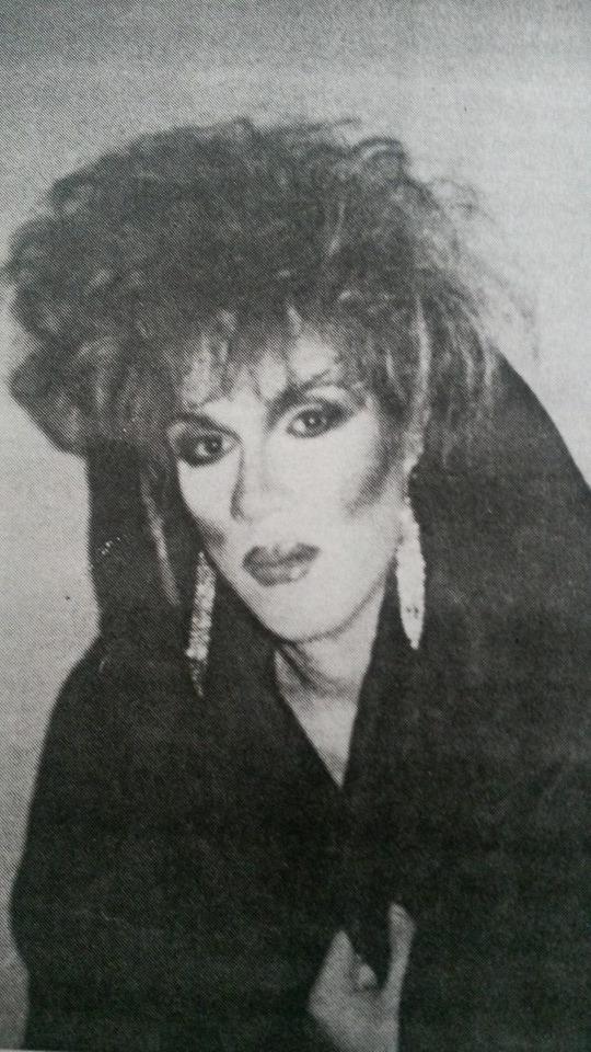 Erica Rae O'Hara