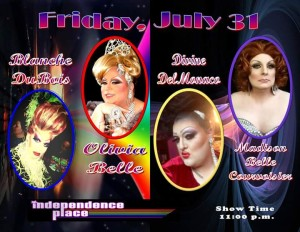 Show Ad | Independence Place (Cape Girardeau, Missouri) | 7/31/2015