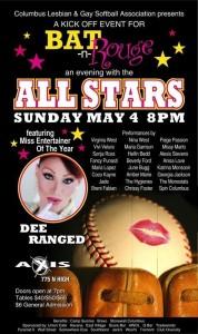 Show Ad | Axis Night Club (Columbus, Ohio) | 3/4/2008