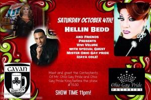 Show Ad | Cavan Irish Pub (Columbus, Ohio) | 10/4/2014
