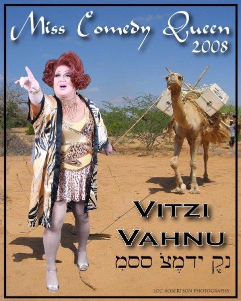 Vitzi Vahnu