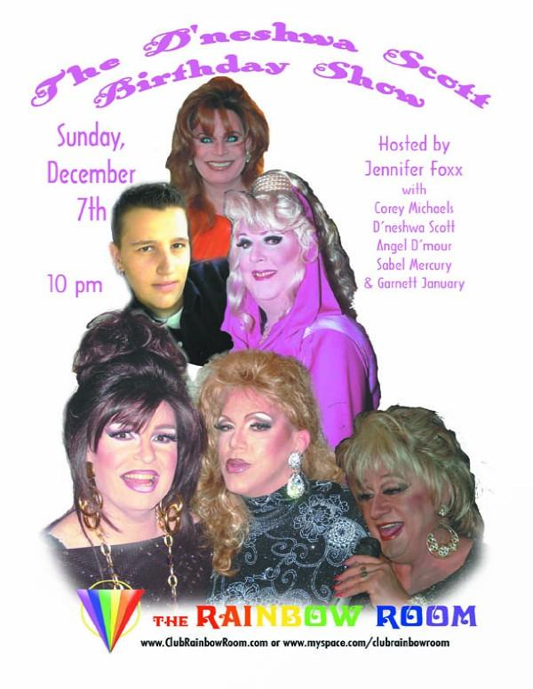 Ad   The Rainbow Room (Detroit, Michigan)   12/7/2008