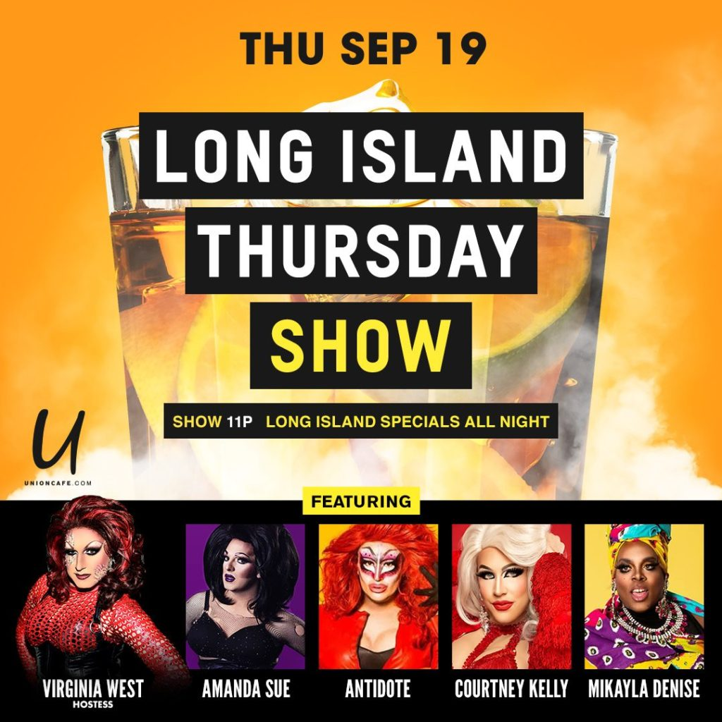 Ad | Union Cafe (Columbus, Ohio) | 9/19/2019