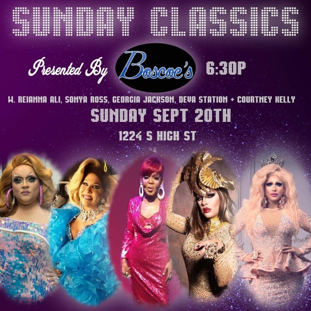 Ad | Sunday Classics | Boscoe's (Columbus, Ohio) | 9/20/2020