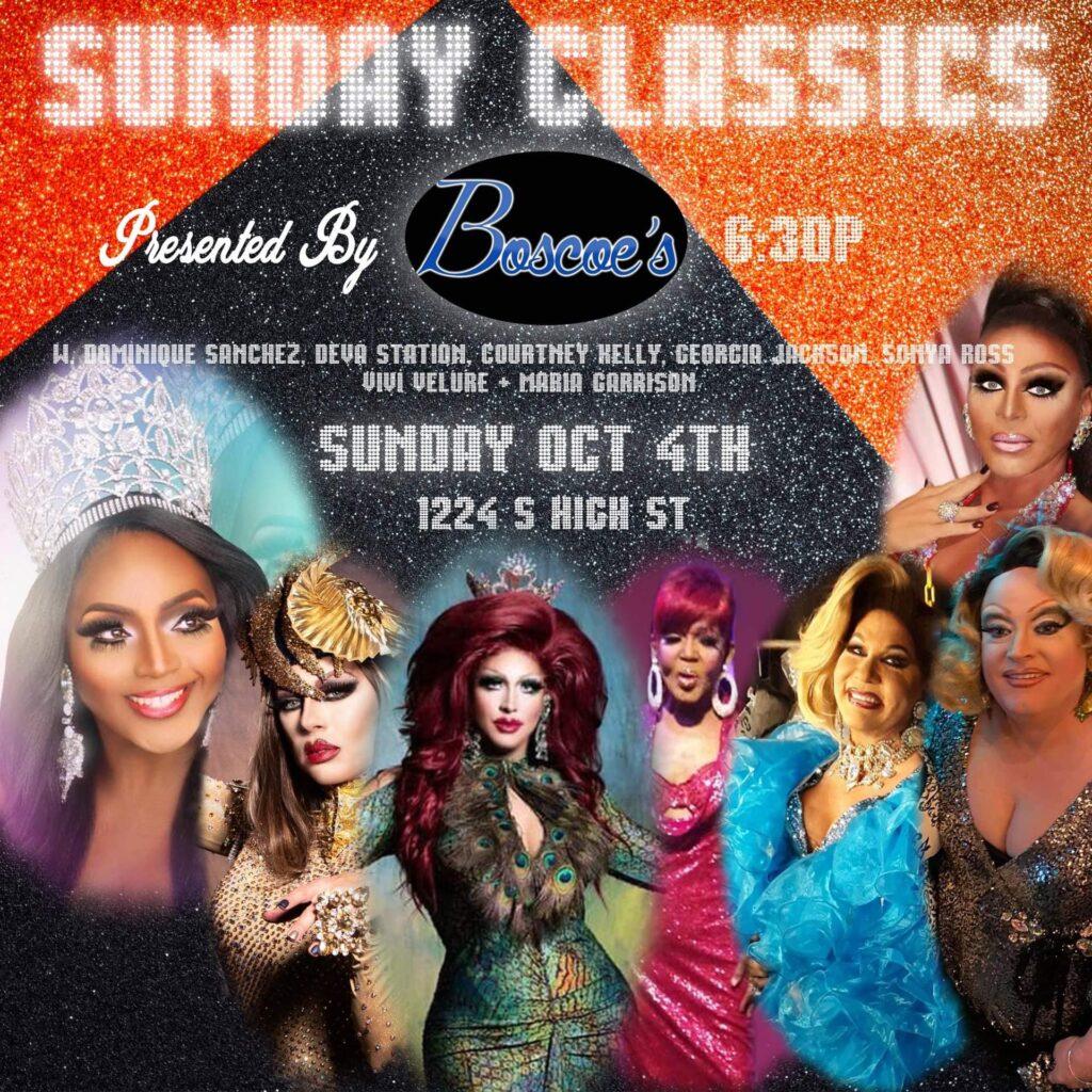 Ad | Boscoe's (Columbus, Ohio) | 10/4/2020